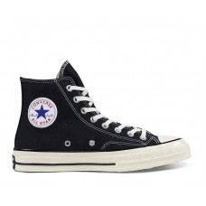 "Кеды Converse Chuck Taylor All Star II High ""Black/White/Navy"""